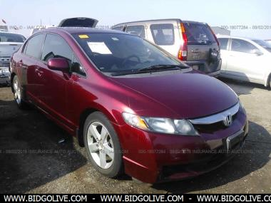 used 2009 honda civic lx s sedan 4 door car from iaa auto auction bidgolive blog used car. Black Bedroom Furniture Sets. Home Design Ideas